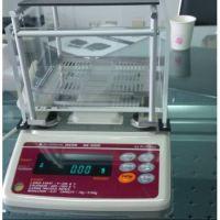 连州黄金鉴定仪器 DH-300K型黄金贵金属纯度测试仪 不二之选