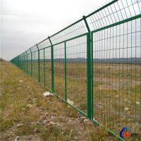 场地护栏网 厂区隔离网 圈地围栏网 农林场防护网厂家低价促销
