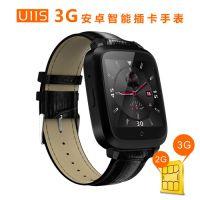 U11S安卓系统带心率3G智能手表手机