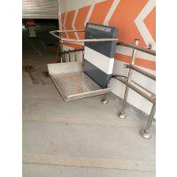 六安市 徐州市启运车站地铁斜挂式轮椅升降机 电动手动遥控残疾人平台
