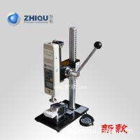智取ZQ-009 牙齿咬合力测试仪 夹具+支架+测力表+秒表