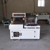 顺腾供应热收缩膜包装机 薄膜封口机 文具用品外薄膜包装机