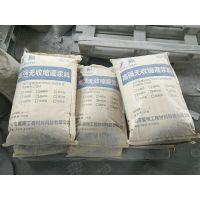 山东枣庄市灌浆料CGM-300修复灌浆加固昊翔厂家批零-06