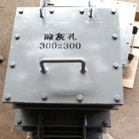 亿泽供应济南YZ-LD55001碳钢烟道除灰孔