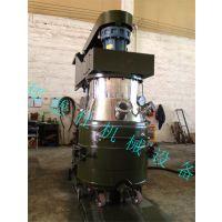 邦德仕供应卧式饲料搅拌机 电动立式砂浆搅拌机