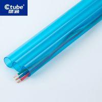 PVC红蓝透明线管_材通电工套管_家装透明穿线管_4分20mm电线管