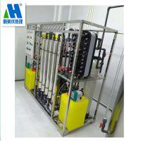 供应衡水反渗透设备源头厂家