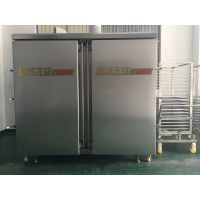 芒果液氮速冻设备超低温液氮速冻机
