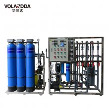 南宁宾阳工业高纯水制取设备超纯水设备 EDI反渗透设备华兰达厂家直销
