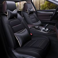 皮革全包专用汽车座套奇瑞瑞虎3 3X 5 7 A3 A5风云2四季通用坐垫