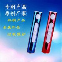 厂家直销格锐G01金属usb充电打火机 创意长条发热防风电子点烟器