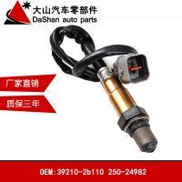厂家直销39210-2B110 250-24982氧传感器现代伊兰特起亚Forte K2
