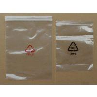 供应龙岗不干胶异形标签不干胶包装袋定制透明PVC袋