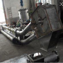 肥西炭黑输送管链机 管链式粉体输送机A8
