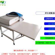 服装针织压烫机粘合机仪器粘衬机粘合机 工厂直销服装机械 粘合机设备