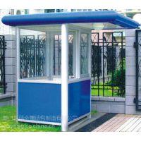 供应漳州港移动环保厕所 护栏 不锈钢岗亭