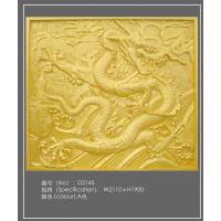 砂岩浮雕加工价格 北京砂岩浮雕定做价格 砂岩浮雕价格砂岩浮雕加工价格 北京砂岩浮雕定做价格