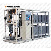 电子级超纯水设备 超纯水设备生产厂家 价格低 脱盐率高
