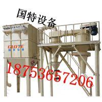 GF气流分级机/硅微粉分级机----国特设备 18753657206