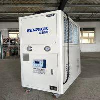 森瑞克风冷式冷水机 激光冷水机 厂家直销 工业制冷机 低温定制机