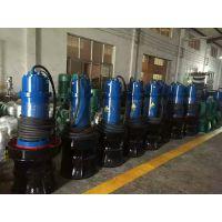 蓝深900HQB-100潜水混流泵 、雨水泵