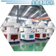 岳阳市新型立式环模木屑颗粒机客户生产现场山东恒美百特牌制粒机