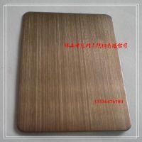 黄铜拉丝不锈钢板 304拉丝红铜不锈钢板 仿黄铜拉丝板价格