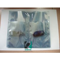 重庆复合屏蔽袋专业生产厂家