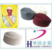 非洲羊毛打孔帽 非洲穆斯林羊毛帽Africa Muslim wool cap