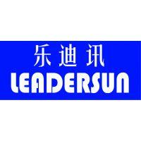 深圳市宝安区福海乐迪讯塑胶电子制品厂