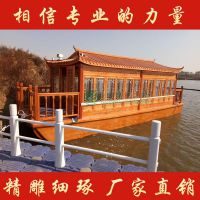 江苏(优质木船制造商)8米水上房船 宾馆船 餐饮画舫船厂家直销