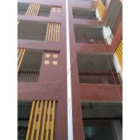 河北住宅楼用外墙铝合金盖板变形缝伸缩缝
