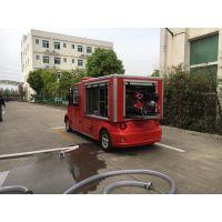 西安电动消防车|不带门消防灭火车