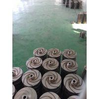 浙江水泵叶轮自动化激光焊机多少钱一台