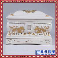 供应古典陶瓷骨灰盒 防潮防腐青花瓷质骨灰罐