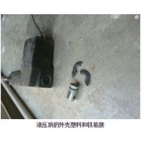 液压顶的外壳塑料和铁粘接用什么胶水聚力JL-109特种金属焊接AB胶