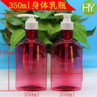 350mlpet塑料瓶 沐浴露洗发水瓶 350ml身体乳瓶 日化包装瓶