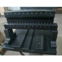 东莞大理石精密机械构件 大理石机械底座构件 按图纸加工