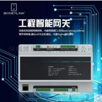 工程智能网关 企业级安全网关VPN工程路由器厂家
