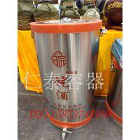 不锈钢桶销售 不锈钢周转桶公司 周转桶