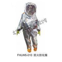 中西特价防火防化服 型号:UY86-FHLWS-010库号:M22610
