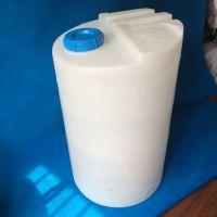 新乡500升防腐蚀塑料加药箱计量罐带刻度水箱熔盐箱硫酸储罐