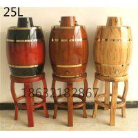 25升木酒桶高底座酒红色木酒桶木质酒桶散装白酒周转桶