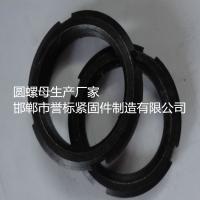 厂家大量推荐开槽螺母 M20细牙薄型圆螺母 国标4级圆螺母价格
