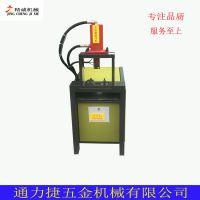 供应小型不锈钢管材液压冲孔机器 方管打孔机 门花机器