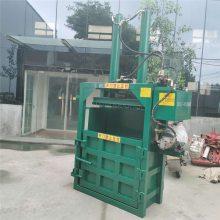 废品回收压缩机 废纸液压打包机价格 启航废品站用压缩机