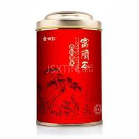 富硒茶铁罐包装定制 马口铁圆形铁罐 喜饼铁盒圆形