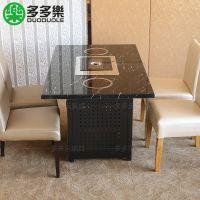 烧烤火锅一体桌 涮烤烤涮一体餐桌椅 也火锅也有烧烤的桌子