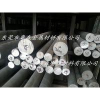 粤森供应5052直径16mm铝棒 国标5052铝棒