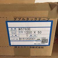 积水5760双面胶带 SEKISUI5760价格